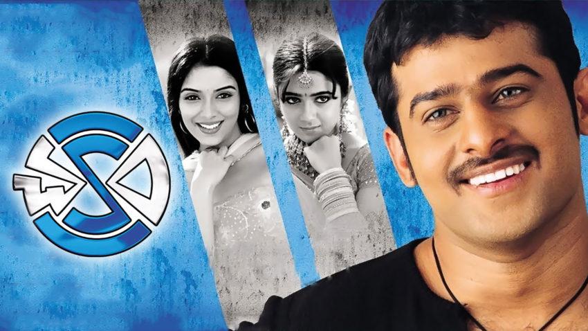 Watch Chakram Movie Online on Aha!